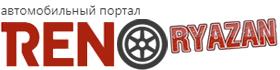 Reno-Ryazan — автомобильный портал